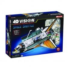 Объемная модель Космический корабль Спейс Шатл