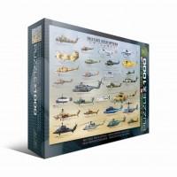 Пазл Виды Венеции Гвидо Борелли, 2000 элементов, EuroGraphics 6000-0088