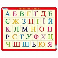 Пазл для маленьких Азбука (украинская), серия МАКСИ, Larsen LS13
