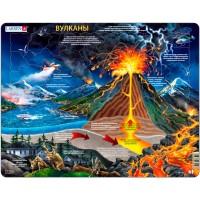 Пазлы рамки-вкладыши Вулканы, серия Макси Larsen, Larsen NB2