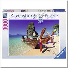 Пазл Двери мира 1000 элементов, Ravensburger RSV-194773